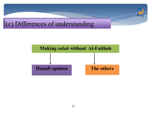 differences of understanding between islamic schools of thought