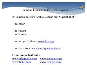 fiqh councils in the world