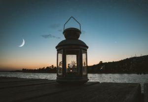 reflections on ramadan