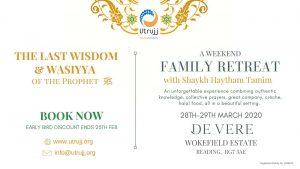 The Last Wisdom and Wasiyya